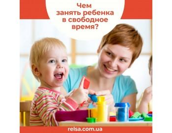 Чем занять ребенка в свободное время